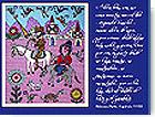 """Lecciones del Quijote, Quixote's Legacy"" posters"